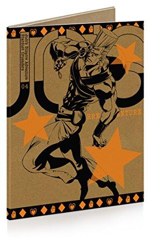 ジョジョの奇妙な冒険スターダストクルセイダース Vol.4 (紙製スリムジャケット仕様)(初回生産限定版) [DVD]