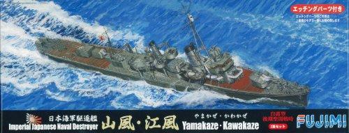 フジミ模型 1/700 特シリーズ SPOT No.15 日本海軍駆逐艦 白露型後期型 開戦時 山風/江風 エッチングパーツ付き