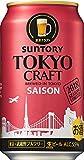 TOKYO CRAFT (東京クラフト) セゾン 350ml×24缶