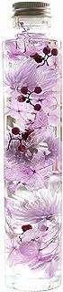 (ヴァイオレット) ヴァルハラ 選べる7色 ハーバリウム COLORS SERIES あじさい herbarium ha-colors-violet