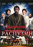 Grigoriy R / Rasputin / Распутин Russian Drama TV Series [Language: Russian; Subtitles: English] DVD NTSC ALL REGIONS