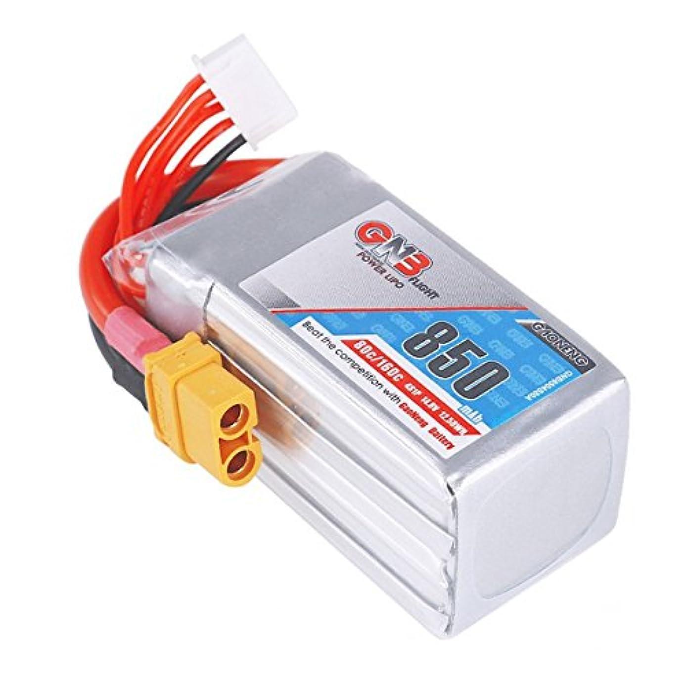 Gaoneng 850mAh LiPo Battery 4S 80C 14.8V XT60 Connector for FPV Racing Drone