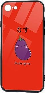 ナス スマホケース IPhone7 ケース/iPhone8 ケース 対応 落下防止 耐衝撃 薄型 軽量 一体型 指紋防止 擦り傷防止 アイフォン7/8カバー