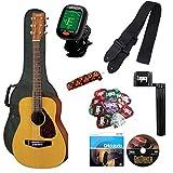 Yamaha JR1 FG Junior 3/4 Size Acoustic Guitar with Gig Bag and Legacy Accessory Bundle