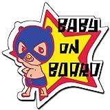 【Babystity】 赤ちゃん乗っています Baby On Board マグネット ステッカー サイン (マグネット, No,2)