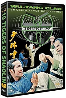 Wu-Tang Clan Shaolin Style Collection, Vol. 16: 10 Tigers of Shaolin by Siu-Lung Leung