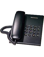 هاتف لاسلكي من باناسونيك KX-Ts500
