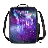 PrelerDIY Galaxy Wolf Lunch Bag Tote Lunch Box Food Bag for Boys Girls with Zipper & Side Pocket & Shoulder Strap