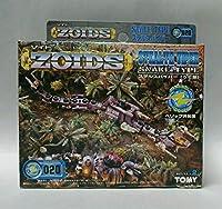 ゾイド ステルスバイパー RZ020ZOIDDS ソイド 不朽 名作