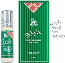 Khaliji - 6ml (.2 oz) Perfume Oil by AlRehab