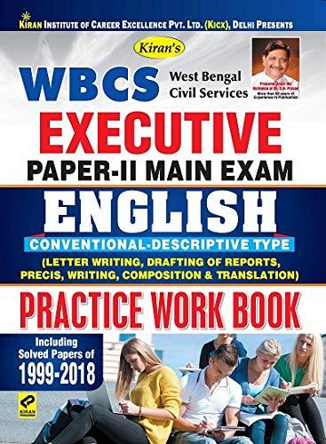 Kiran's WBCS Executive Paper-II Main Exam English Practice Work Book