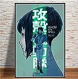 QIANLIYAN Ghost In The Shell Kampf Polizei Japan Anime