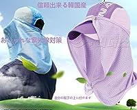 紫外線予防マスク、、緑色、、信頼できる韓国産 (紫)