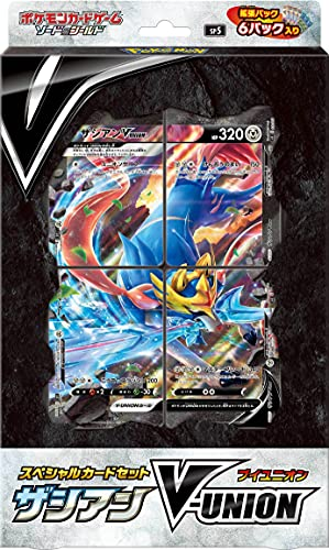 ポケモンカードゲーム ソード&シールド スペシャルカードセット ザシアンV-UNION