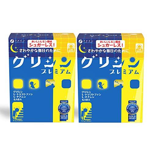 ファイン グリシン 箱 93g 30包 ×2個