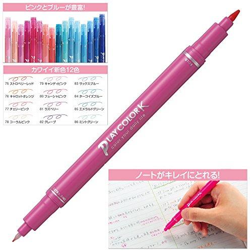 トンボ鉛筆水性サインペンプレイカラーK12色GCF-011