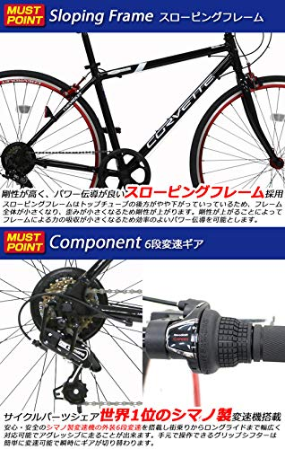 CHEVROLET(シボレー)CORVETTE(コルベット)AL-CRB7006ブラック700cクロスバイク軽量アルミフレームシマノ6段変速鮮やか前後アルマイト塗装リム前輪クイックレリーズシボレーコルベットWネームスタイリッシュクロス84103-0199