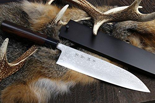 """Yoshihiro Kurouchi Super Blue Steel Stainless Clad Gyuto Multipurpose Japanese Chef Knife with Walnut Handle (8.25"""" (210mm) & No Saya)"""