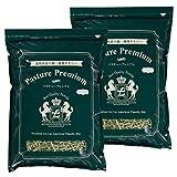 令和2年新刈プレミアムチモシー | PASTURE PREMIUM/パスチャープレミアム 北米産最上級ス-パープレミアムホース1番刈チモシー 500g x 2袋 (うさぎ/チンチラ/テグー等のエサ)