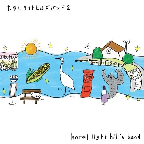 hotal light hill's band
