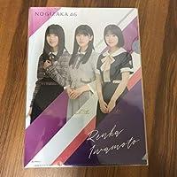 岩本蓮加さん クリアファイル 真夏の全国ツアー2019 乃木坂46