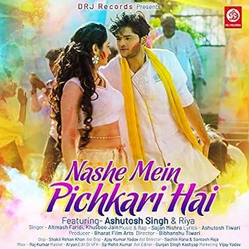 Nashe Mein Pichkari Hai