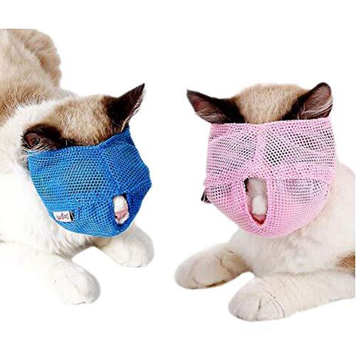 猫用 マスク メッシュマスク 口輪 キャットマズル 爪きり 耳掃除 噛みつき 拾い食い 防止 目隠し爪きり補助...