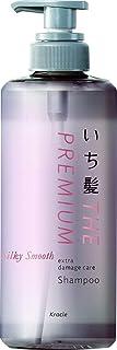 いち髪 THE PREMIUM エクストラダメージケアシャンプー(シルキースムース) ポンプ 480mL