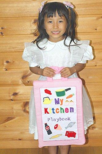 布絵本My Kitchen Playbook New !! マイ キッチンプレイブック英語版刺しゅう絵本 知育