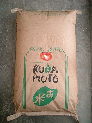 株式会社米久 アイガモ米ひのひかり 令和2年産 無農薬 山都町産 (白米, 30kg)