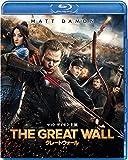 グレートウォール [Blu-ray] image