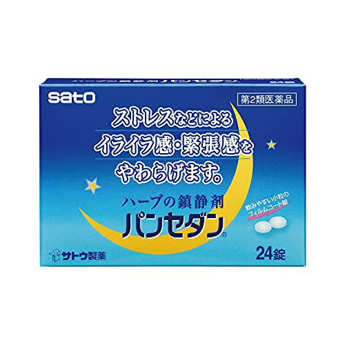 【第2類医薬品】パンセダン 24錠