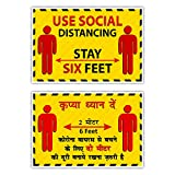 Coronavirus Use Social Distancing In English & Hindi Stickers Pearl Finish With High Quallity Gumming Sheet Package Contents: 4 Combo Stickers Item Size : 6 Inch *X 9 Inch* Each Sticker All graphics and artwork are designed on True Color monitors and...