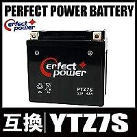 PERFECT POWER PTZ7S バイクバッテリー 【互換 YTZ7S FTZ7S GT6B-3 FTZ5L-BS】 初期充電済 即使用可能 PCX125 ズーマー リード125 XR230 ディオDioZ4 XR230 ドラッグスターXVS250