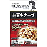 野口医学研究所 納豆キナーゼ 60粒×24個セット
