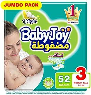 Babyjoy Compressed Diamond pad Diaper, Jumbo Pack Medium Size 3, Count 52, 6 - 12 KG
