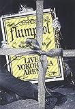 flumpool Live at YOKOHAMA ARENA!! Special ...[DVD]