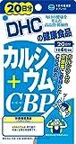 DHC カルシウム+CBP 20日分 80粒 製品画像