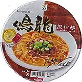 Nissin Instant Cup Ramen Nakiryu Tantanmen 149g (Set of 4cups) Japan Import