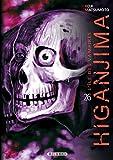 Higanjima, l'ile des vampires T26