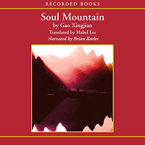 Soul Mountain audiobook cover art