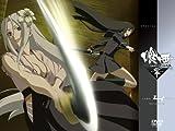 喰霊-零- ディレクターズカット版 4(限定版)[DVD]