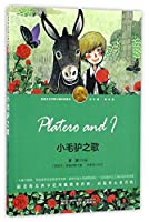 Platero and I (Chinese Edition)