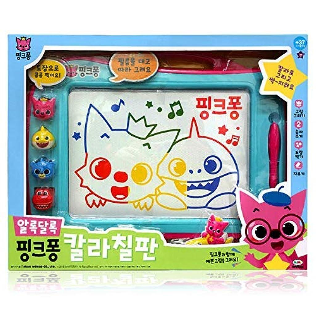 社交的提出するアナウンサーMimiworld Pinkfong Color Board おもちゃ [並行輸入品]