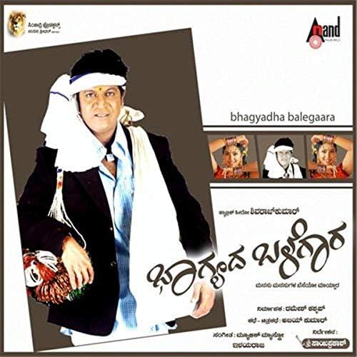 Kunal Ganjawala feat. Udit Narayan, Shreya Ghoshal, K. S. Chithra, Chorus, Karthik, Rita, Ilaiyaraaja, L.N.Shastry, Manjari & Tippu