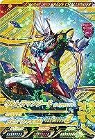 ウルトラマンフュージョンファイト/カプセルユーゴー5弾/C5-003 ウルトラマンジード ブレイチャレンジャー UR