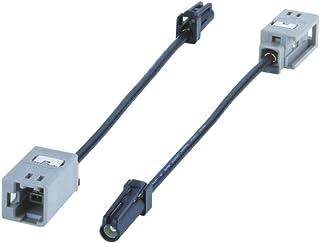 ENDY(エンディー) 地デジ用TVアンテナ変換コード ケンウッド用 EVC-6002KW