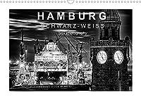 Hamburg in schwarz-weiss (Wandkalender 2022 DIN A3 quer): Hamburger Momente in schwarz-weiss (Monatskalender, 14 Seiten )