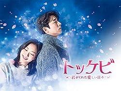 韓国ドラマ 視聴率 ランキング