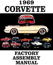 THE ABSOLUTE BEST 1969 CORVETTE FACTORY ASSEMBLY INSTRUCTION MANUAL - GUIDE - ALL MODELS Convertible, Hardtop 69
